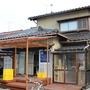 【最終回】 280万円の家をDIYで「次世代エコハウス」に再生!