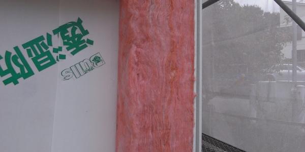 第2回 いまどきの省エネルギー住宅入門 ゼロから学ぶZEHのイロハ ZEH登録・申請編② ZEHビルダー登録