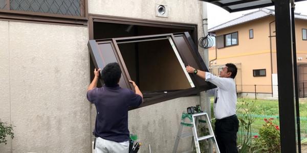 第3回  窓リフォームでヒートショック予防を!【最終回】