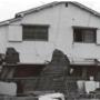 第2回 歴史の裏に地震あり