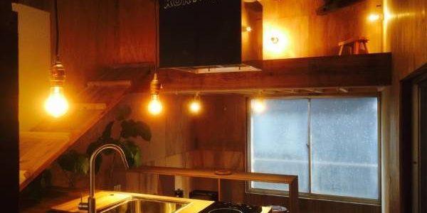 第5回 大田区150万円空き家がカフェ風賃貸に奇跡の再生!