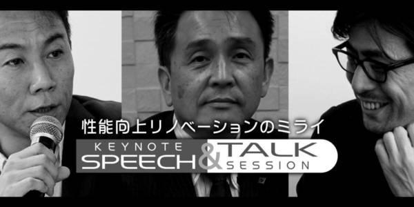 平安建材 水嶋弘明氏「地域のネットワークで取り組む性能向上リノベ」(後編)